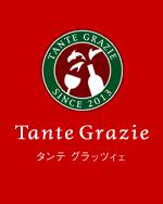 タンテ グラッツィエ Tante Grazie 池袋の一軒家イタリアンレストランの画像